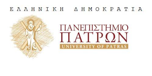 Έγκριση δαπάνης για την έρευνα του ρόλου του φυσικού ζεόλιθου στη διαχείριση αξονικών περιβαλλόντων - Πανεπιστήμιο Πατρών | Zeolife.gr