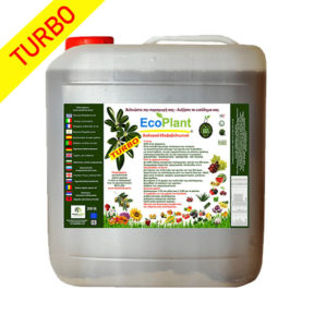EcoPlant® Turbo - 20 lit - Eνισχυμένο βιολογικό βελτιωτικό για ψέκασμα και ενσωμάτωση