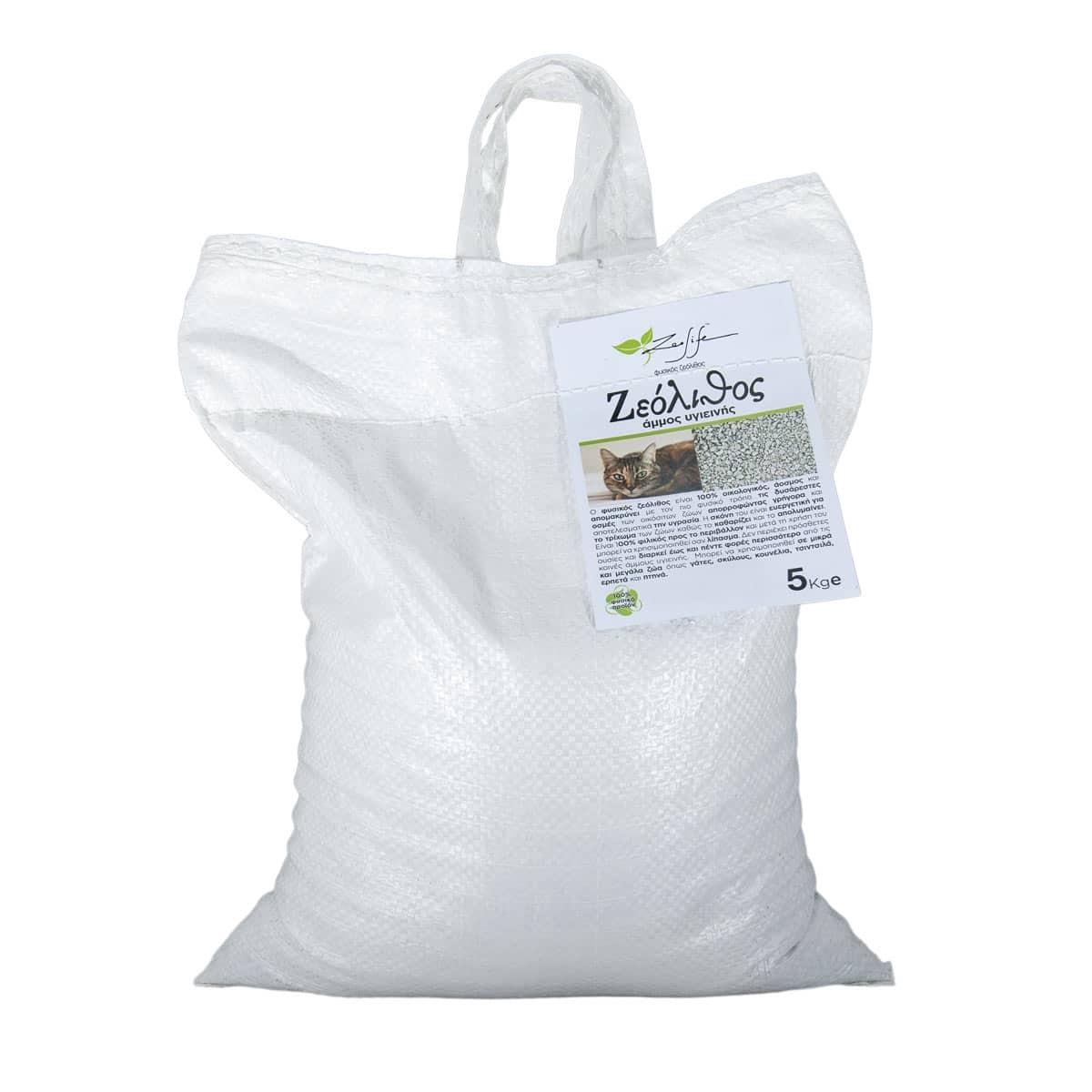 Ζεόλιθος – άμμος υγιεινής – 5 κιλά
