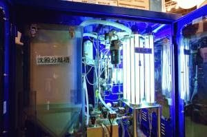 Panasonic Develops Photocatalytic Water Purification Technology - Creating Drinkable Water with Sunlight and Photocatalysts | Zeolife.gr
