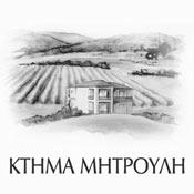 Κτήμα Μητρούλη | Ζεόλιθος | Zeolife.gr