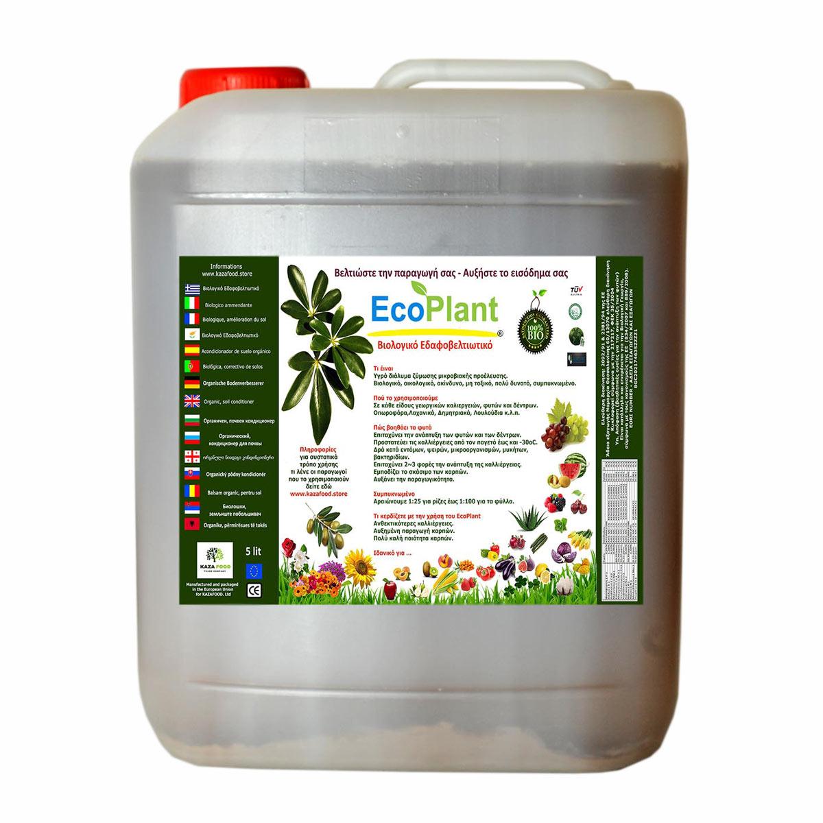 EcoPlant® – Βιολογικό βελτιωτικό