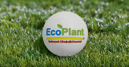 EcoPlant® - Βιολογικό βελτιωτικό για ψέκασμα και ενσωμάτωση. Συνίσταται ο συνδυασμός του με ζεόλιθο.