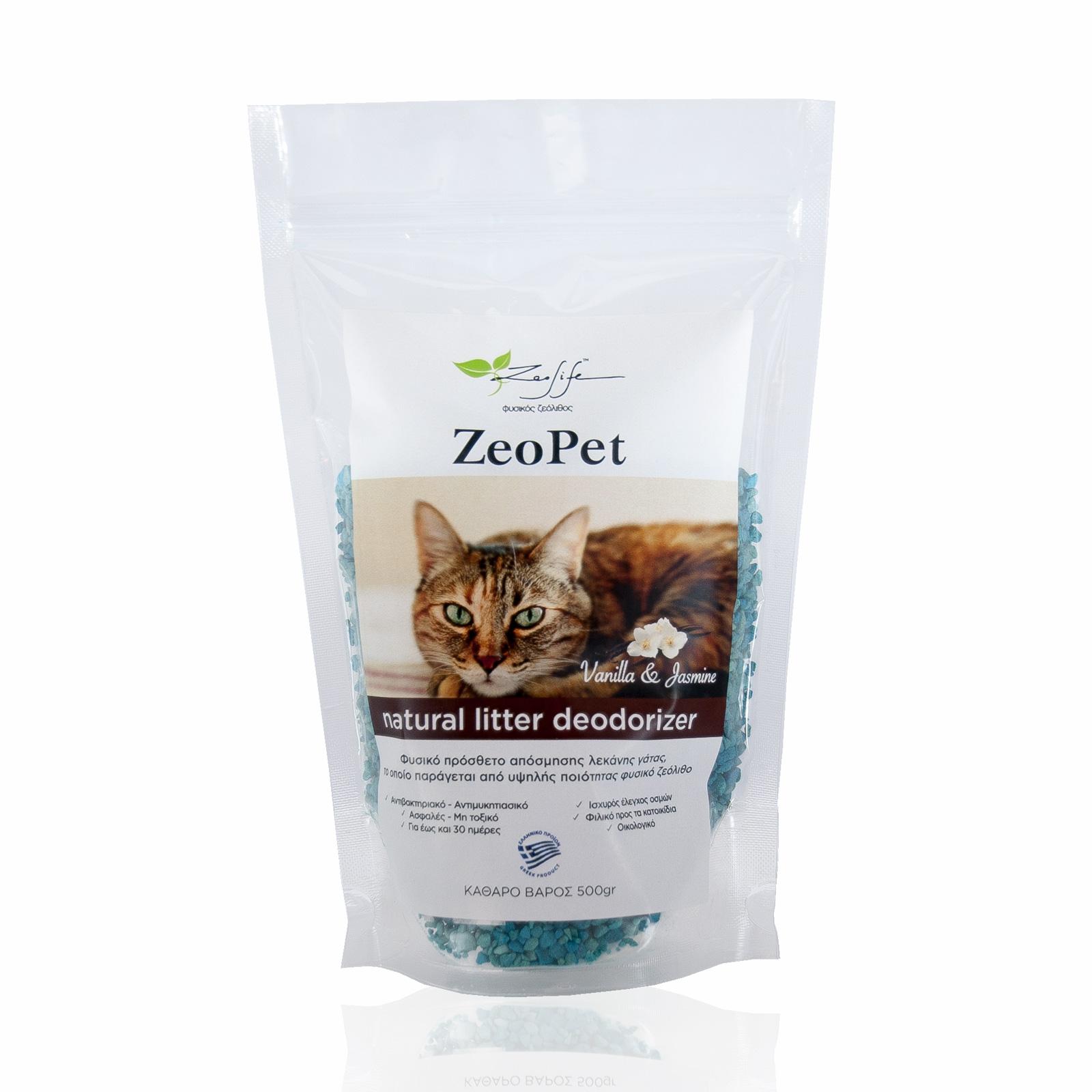 ZeoPet – Φυσικό πρόσθετο απόσμησης λεκάνης γάτας για 30 ημέρες
