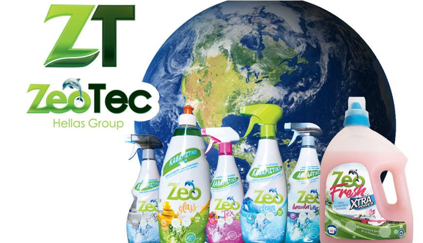 Η πανίσχυρη δύναμη του ζεόλιθου, ενσωματωμένη σε διάφορα προϊόντα καθαρισμού για το σπίτι και τον επαγγελματία, από την Zeotec Hellas Group