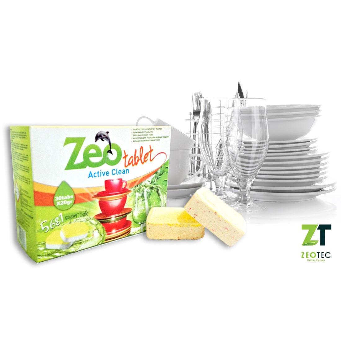 ZeoTablet Active Clean – Απορρυπαντικό για πλυντήρια πιάτων – 15 Ταμπλέτες